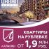 Город-событие на Рублевке